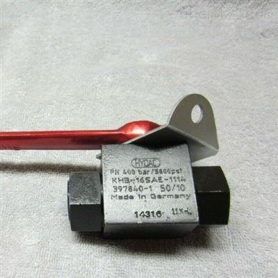 贺德克液压球阀KHM-35LR-1112-01X