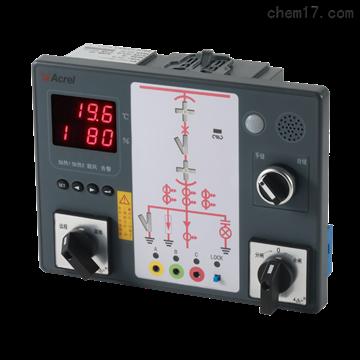 ASD200-T-H-WH2開關櫃綜合測控裝置