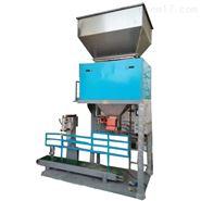 工厂直销农作物有机水溶肥料定量包装秤