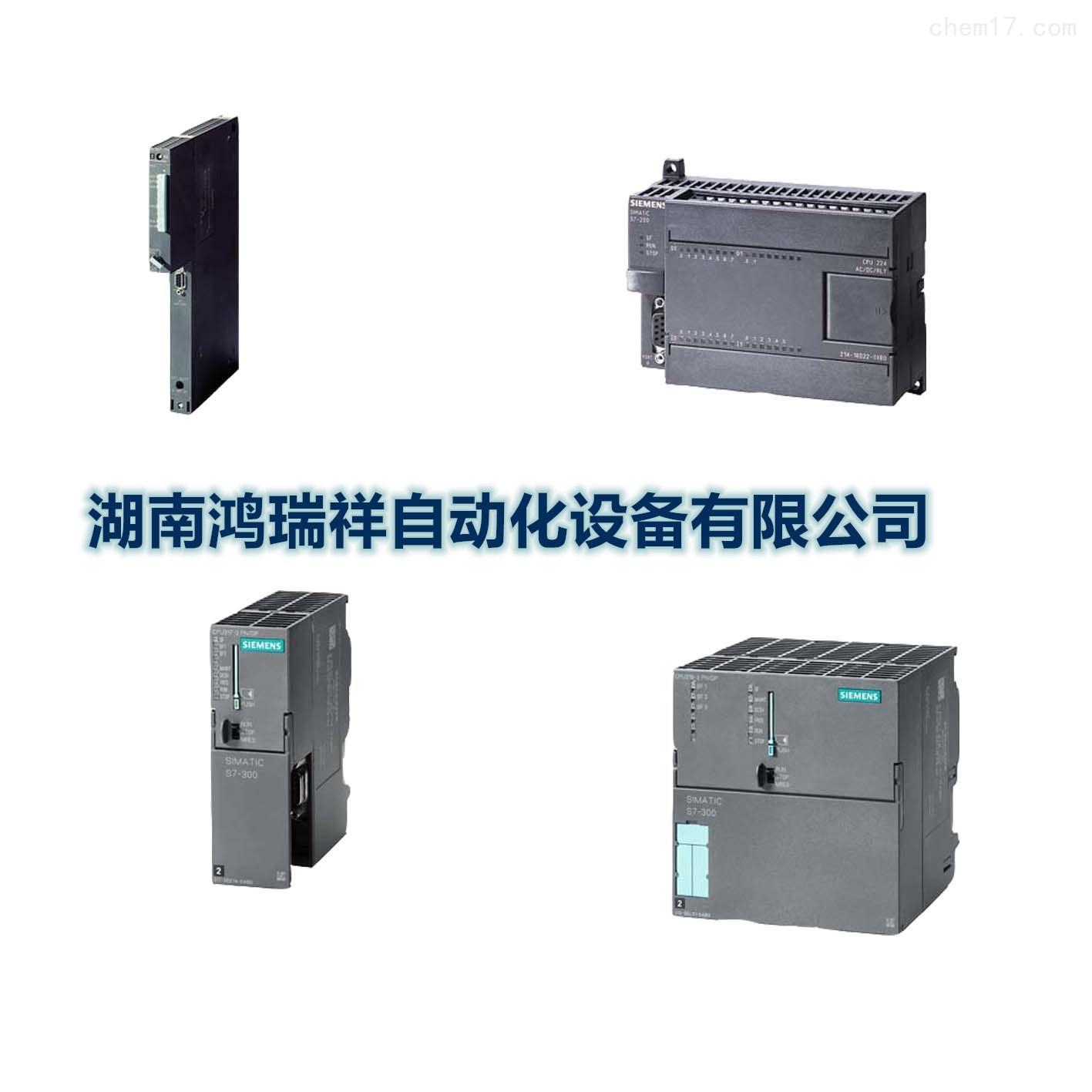 供应6ES7321-1FH00-0AA0