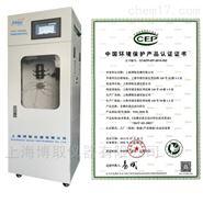 TPG-3030在线总磷COD深圳地区  博取厂家