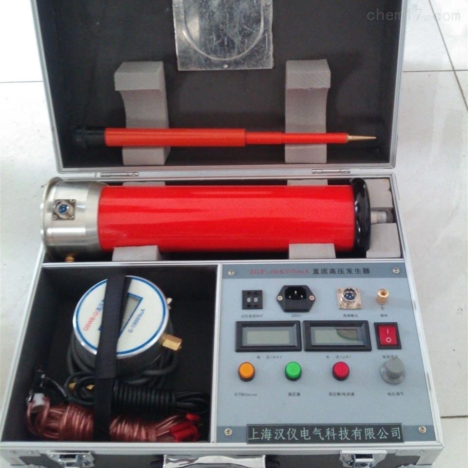 便捷直流高压发生器