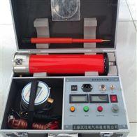 250KV/5mA直流高压发生器厂家直销