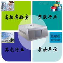DSC-800带触摸屏DSC差示扫描量热仪