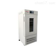 上海HYM-250A液晶屏生化培养箱