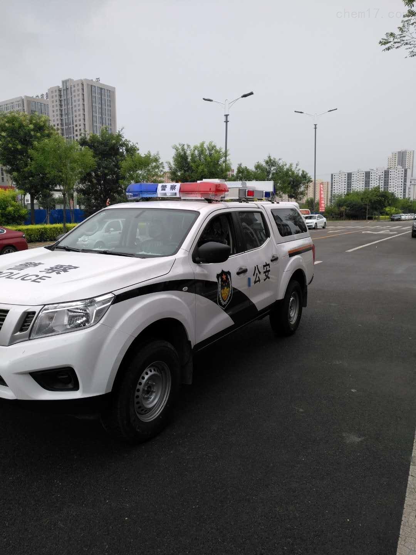 遥控探照灯室外救援车用车载升降泛光灯