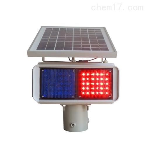 双面LED爆闪警灯  红蓝爆闪