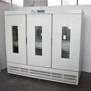 HYM-1200 三门液晶屏生化培养箱