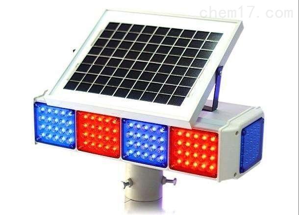 太阳能双面爆闪警示灯  8爆闪