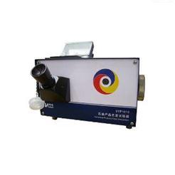 SYP1013石油产品色度试验器