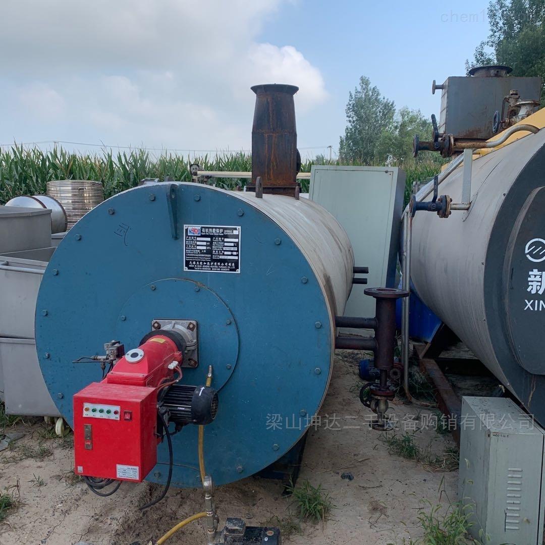 二手卧式内燃全自动燃油气锅炉
