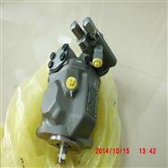 德国力士乐变量柱塞泵A10VSO180