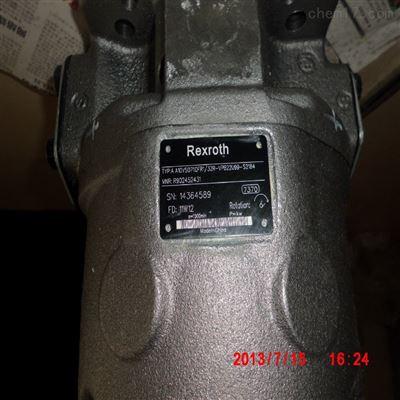德国REXROTH力士乐变量柱塞泵A10VSO18