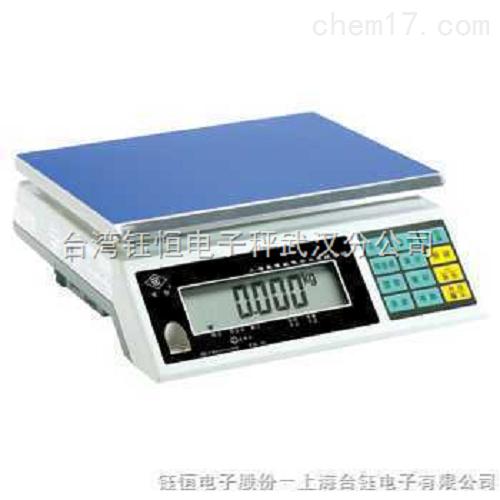 武汉电子秤