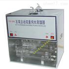 1810-B石英自動雙重純水蒸餾器
