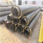 西安市聚氨酯蒸汽架空直埋保温管生产定制