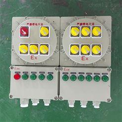 6个支路带总开关BXMD-6K防爆照明动力配电箱