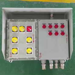 IIB IICBJX51防爆接线箱