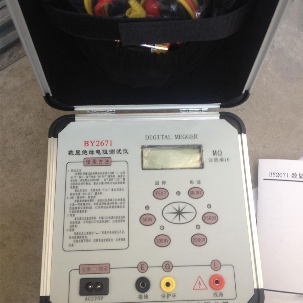 绝缘电阻测试仪承试四级设备