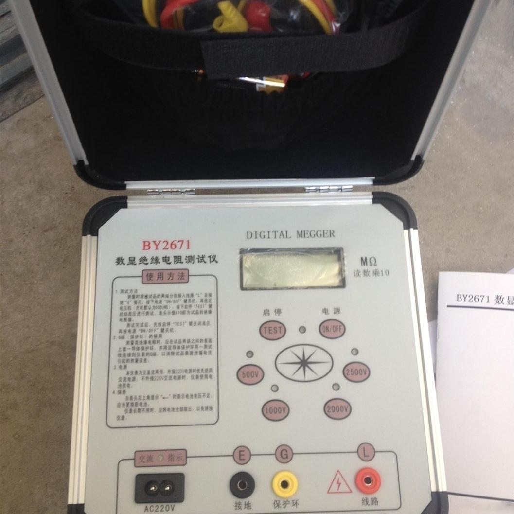 常州市承试电力设备智能绝缘电阻测试仪