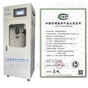 TPG-3030CCEP环保证书 总磷监测仪 江苏淮安