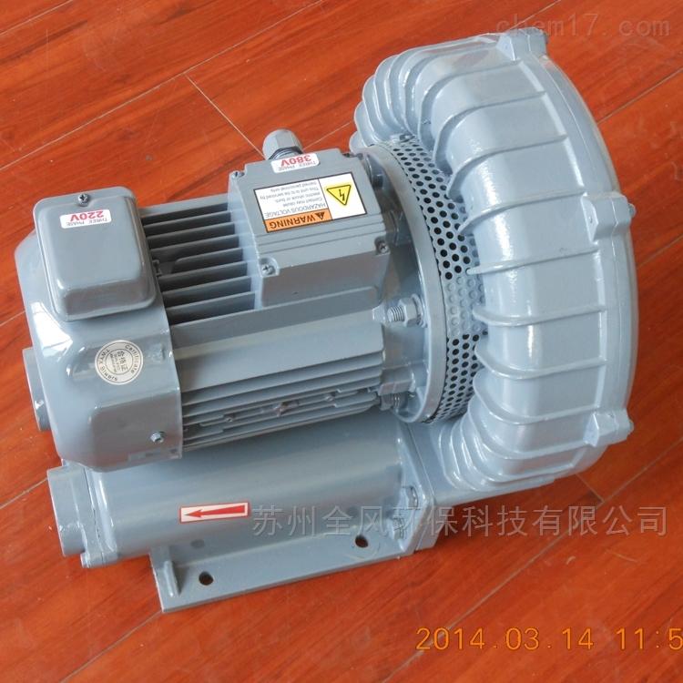 南京市吹膜机用高压风机全风工厂直销