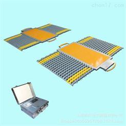KL柯力SCS-D便携式式电子汽车衡,交警查超载用简易地磅