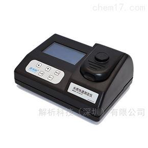 YC140S台式硫化物测定仪