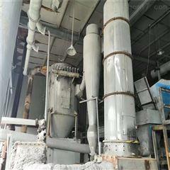 40-1000型二手80型闪蒸干燥机
