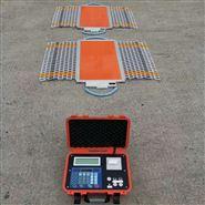治超检测60吨无线便携式称重仪