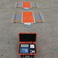 沈陽80噸超限檢測無線便攜式稱重儀
