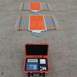 沈阳80吨超限检测无线便携式称重仪