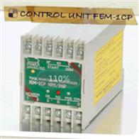 日本FEM工具折损检出装置FEM-1CP