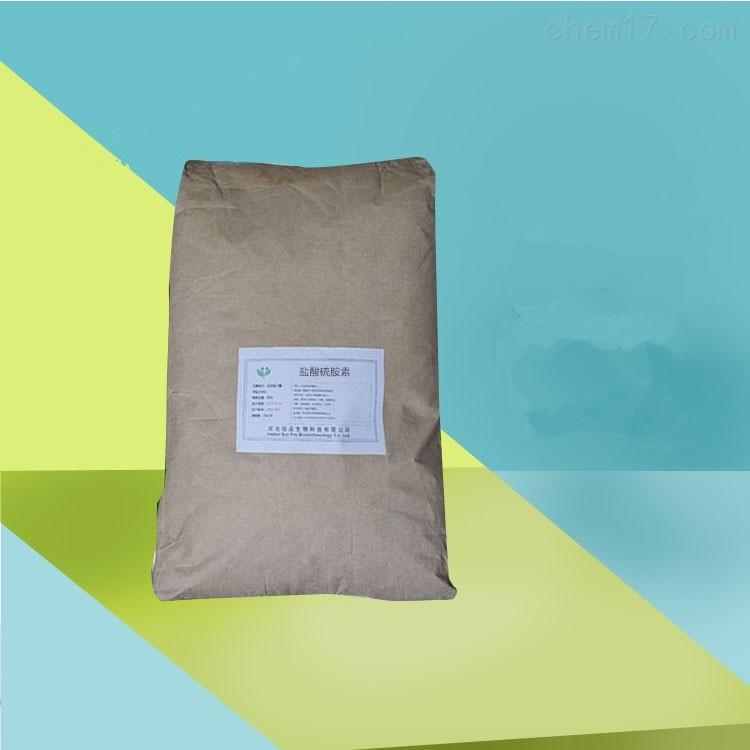 盐酸硫胺素生产厂家 营养强化剂