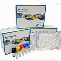 δ-ALA,BIM大鼠δ 氨基酮戊酸定性ELISA试剂盒