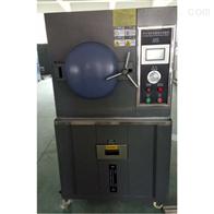 PCT高压加速老化试验机制造厂家