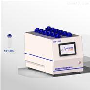 LED光化学反应仪