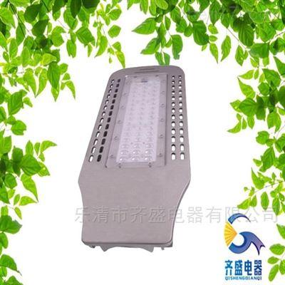 NLC9616海洋王LED道路灯NLC9616-L50W