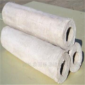耐高温硅酸铝保温管厂家