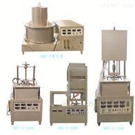 湘科DRS-III高溫平板導熱儀,導熱分析儀