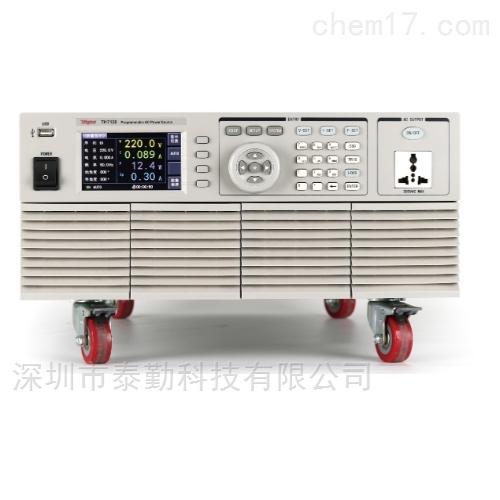 Tonghui同惠可编程线性交流电源
