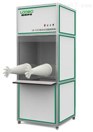LB-3315路博移动式核酸隔离箱可定制