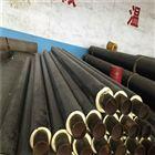 426*7耐高温直埋式架空蒸汽保温管道出厂价