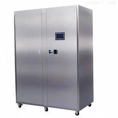 EYR系列实验室废水综合处理设备