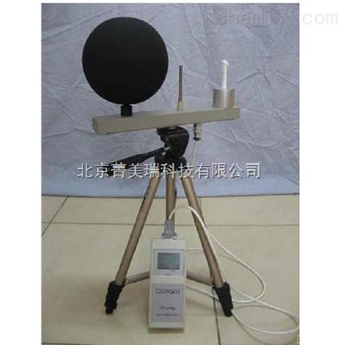 黑球湿球指数仪