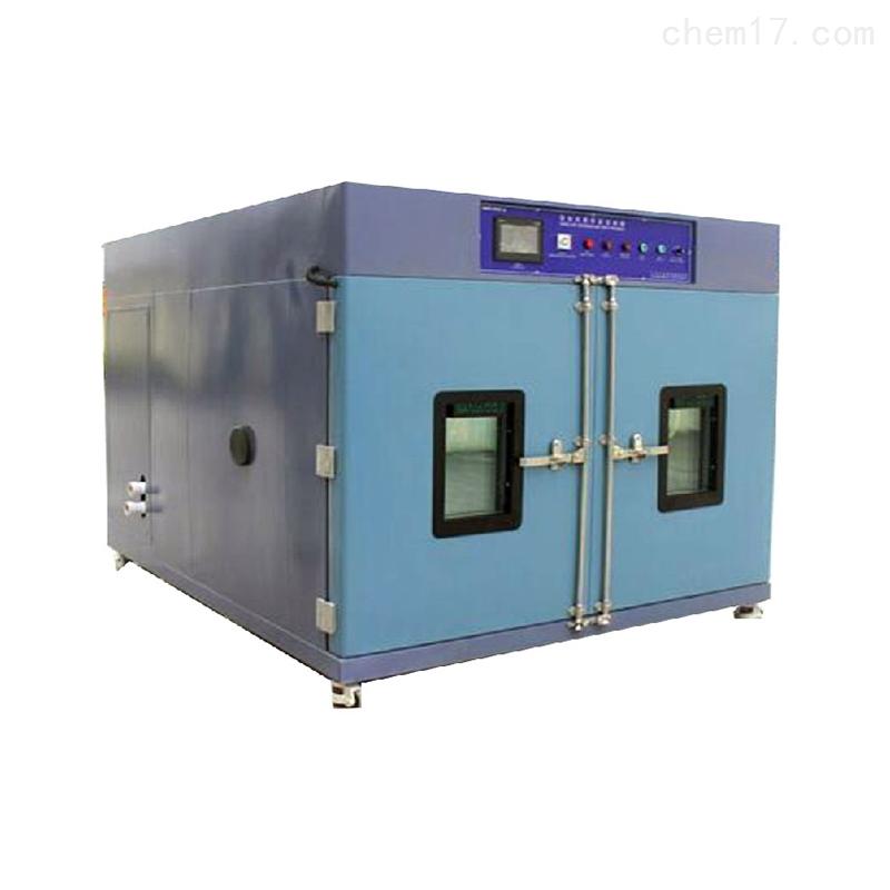 电池热滥用试验箱(热泛滥、热冲击)