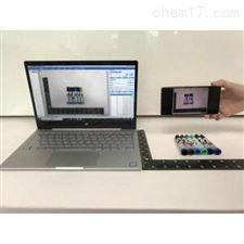 HX-001PHS樣品拍照係統