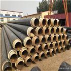 159*4.5钢套钢直埋预制架空蒸汽保温管道