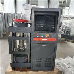 DYE-2000S型电脑全自动恒应力试验机