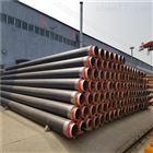 426聚氨酯直埋式供暖保温管道山西生产厂家